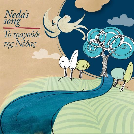 neda-cd-1